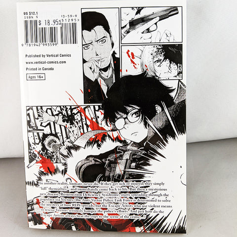 Back cover of Immortal Hounds Volume 1. Manga by Ryo Yasohachi.