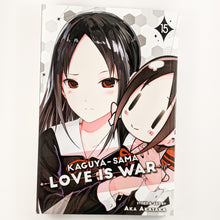 Kaguya-Sama Love is War Manga volume 15. Manga by Aka Akasaka