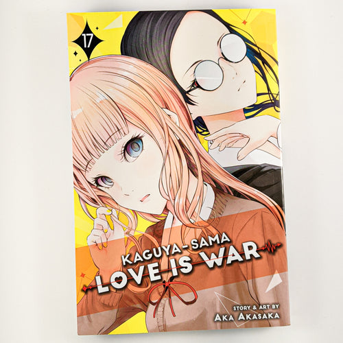 Kaguya-Sama Love is War Manga volume 17. Manga by Aka Akasaka