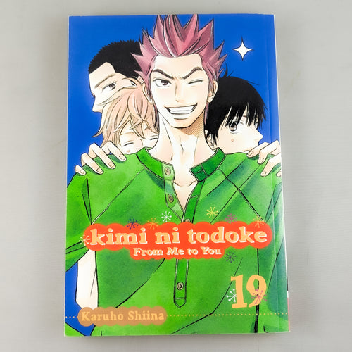 Kimi ni Todoke (From Me To You) manga volume 19. Manga by Karuho Shiina