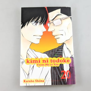 Kimi ni Todoke (From Me To You) manga volume 20. Manga by Karuho Shiina