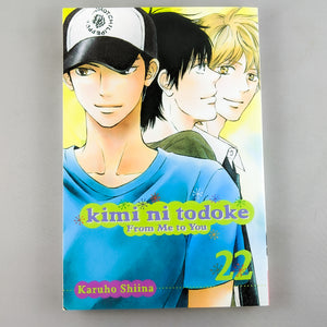 Kimi ni Todoke (From Me To You) manga volume 22. Manga by Karuho Shiina