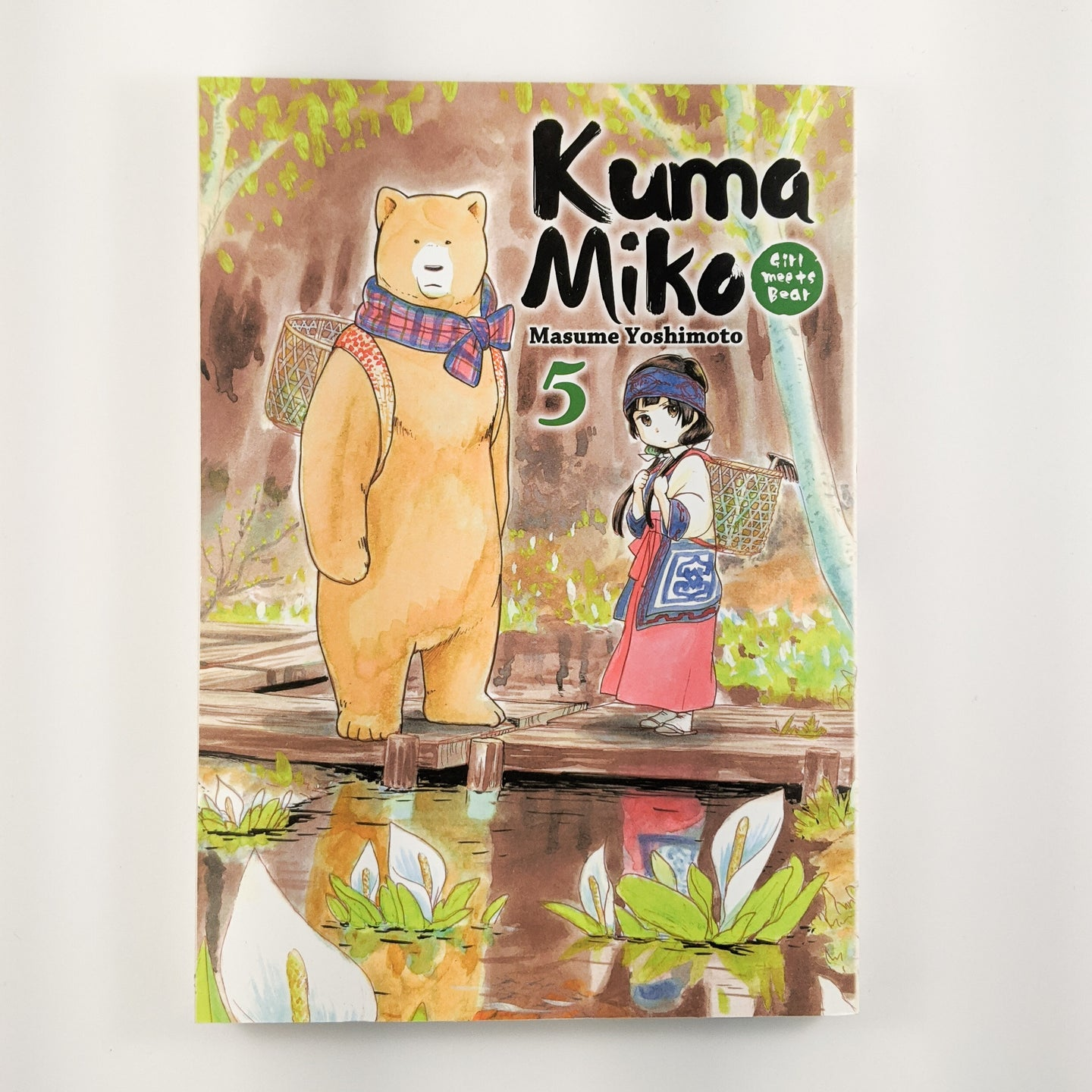 Kuma Miko Volume 5. Also Known as Girl Meets Bear / Bear Priestess. Manga by Masume Yoshimoto.