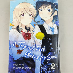 A Tropical Fish Yearns For Snow Volume 2. Manga by Makoto Hagino.