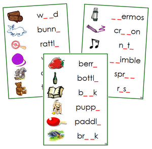 Green Phonogram Sound Cards Set 2 - Montessori language cards - Montessori Print Shop