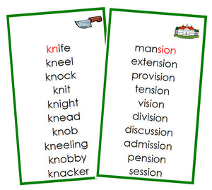 Green Phonogram Cards Set 2 - Phonogram language cards - Montessori Print Shop