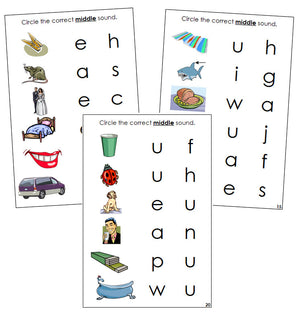 Step 1: Phonetic Vowel Sound Choice Cards - Montessori language cards - Montessori Print Shop