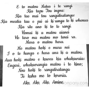 Maori Prayer - Two Little Giggles