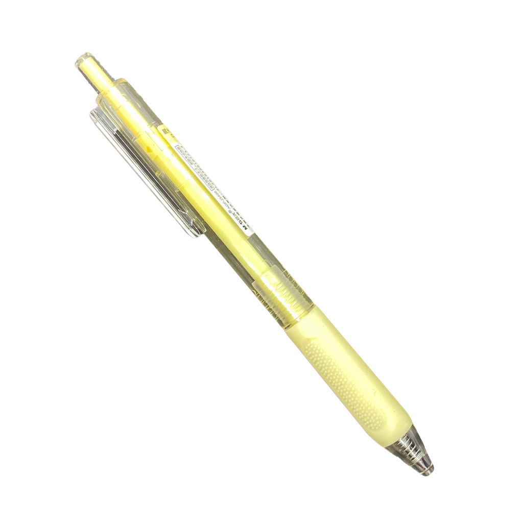 Cotton Candy Gel Pen | Yellow