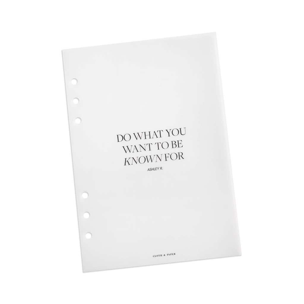 Do What You Want Dashboard | 2nd Edition | Cloth & Paper | A5 6-Ring Planner Vellum Dashboard