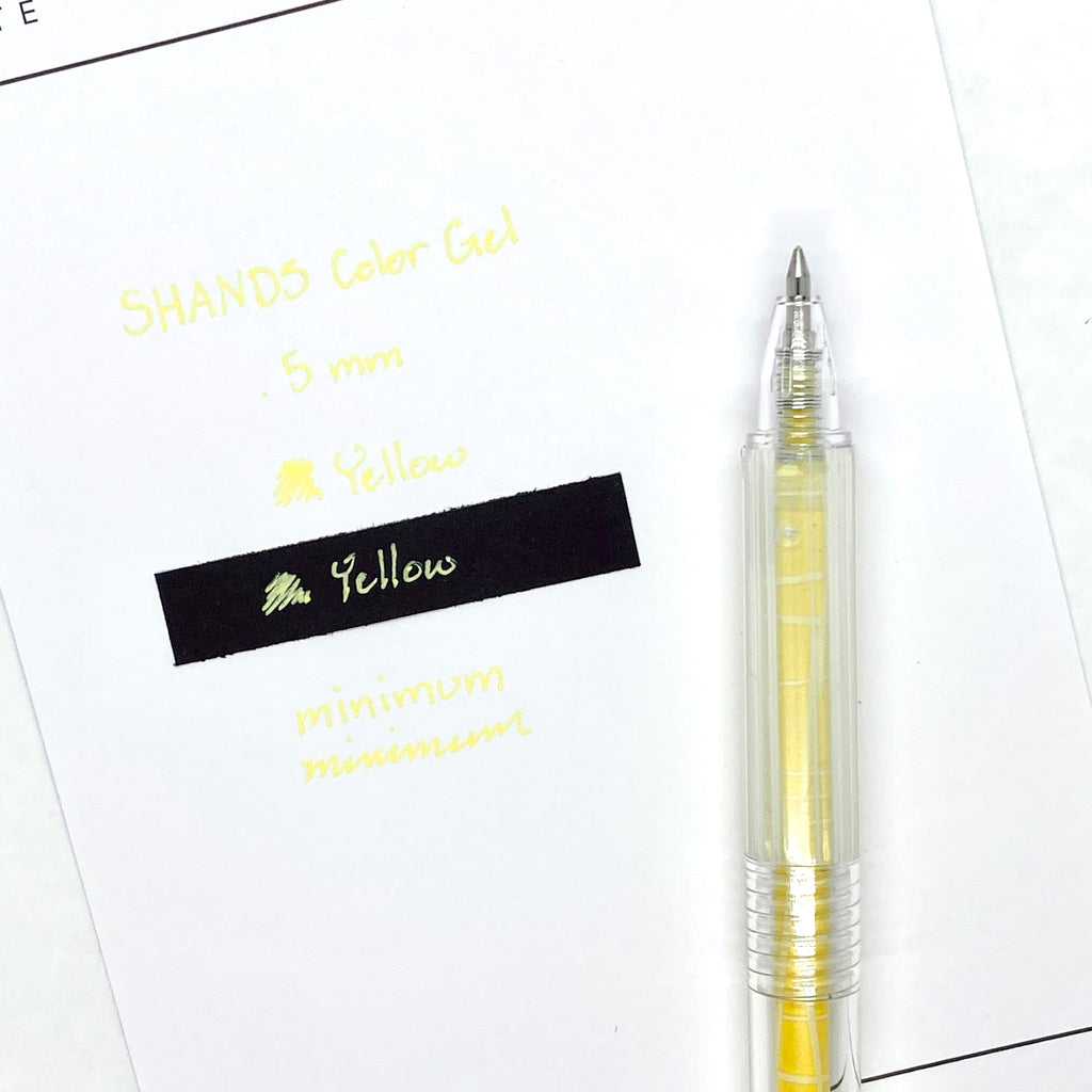 SHANDS Color Gel | Pastel Set | Yellow
