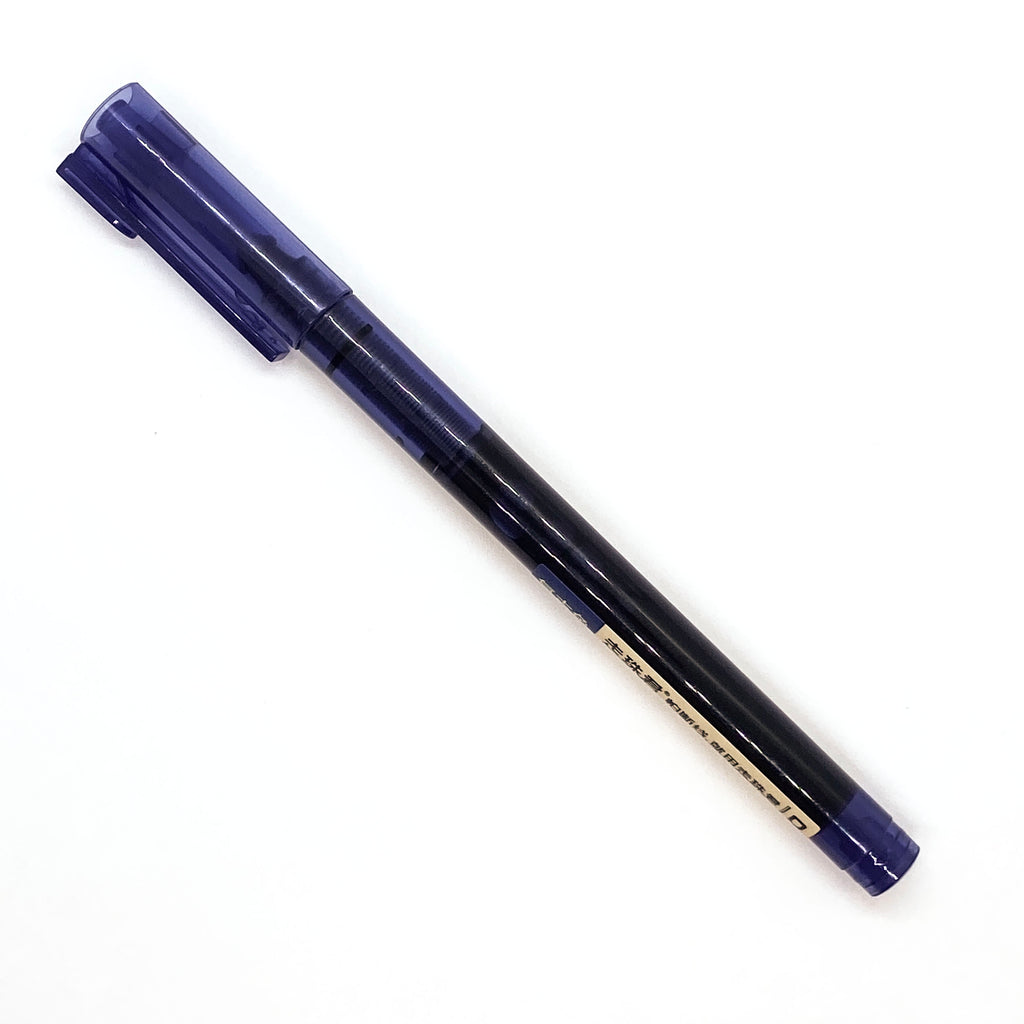 Retro Color Rollerball Pen | Deep Sea Blue