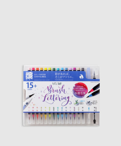 Japanese Calligraphy Watercolor Brush Pen Set