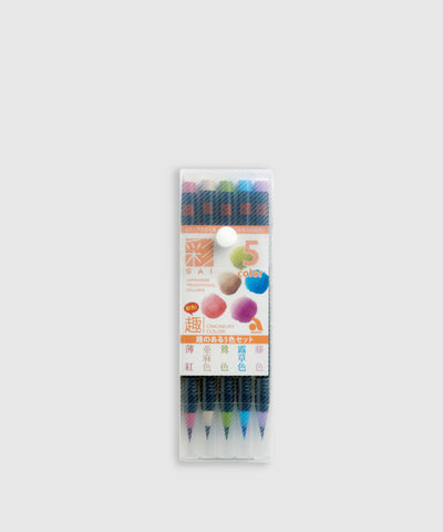 Japanese Watercolor Brush Pens – Set of 5, Tranquil