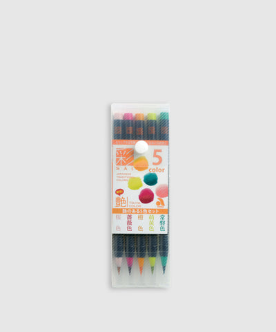 Japanese Watercolor Brush Pen (Bright)| KonMari by Marie Kondo