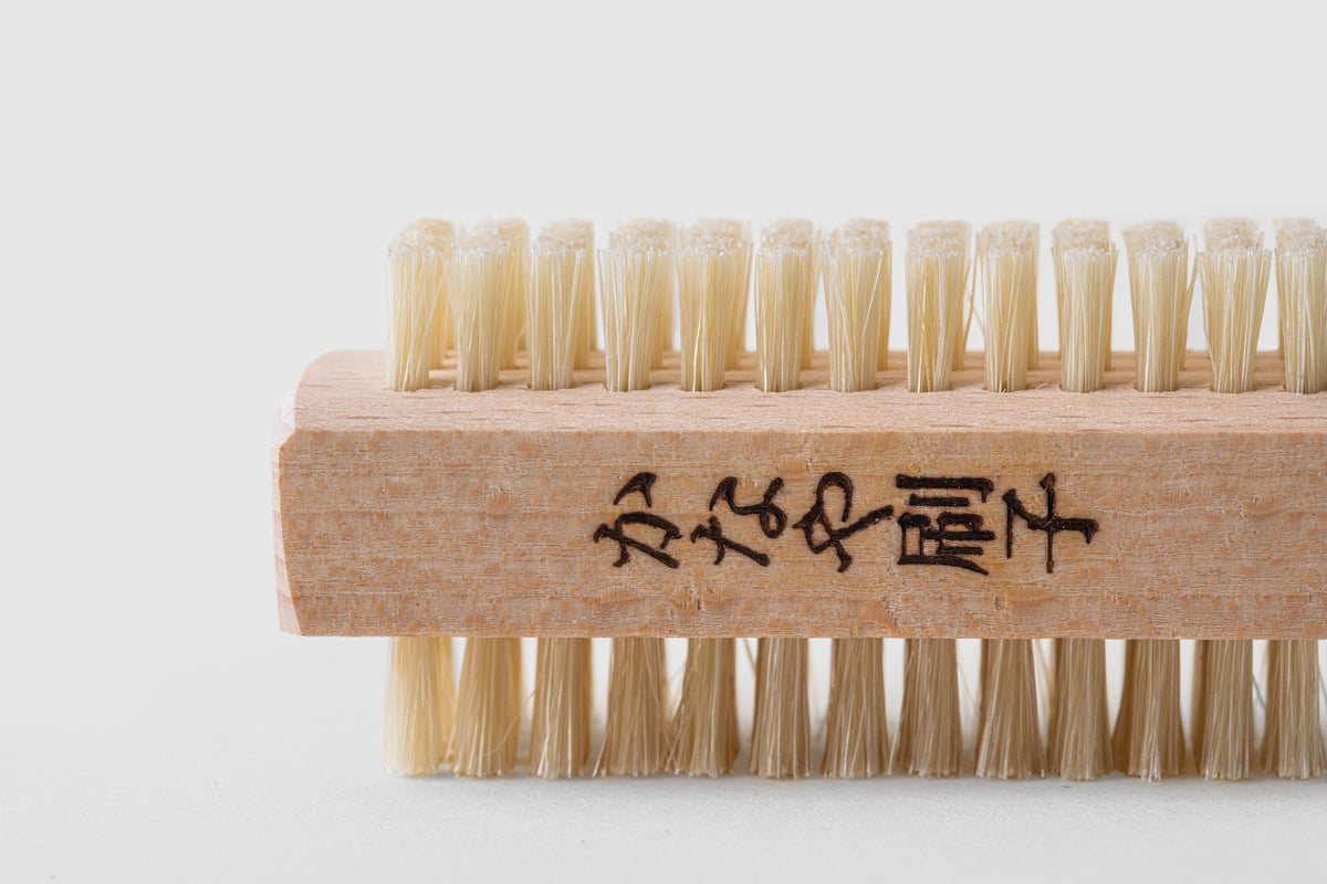 All-Natural Nail & Surface Brush
