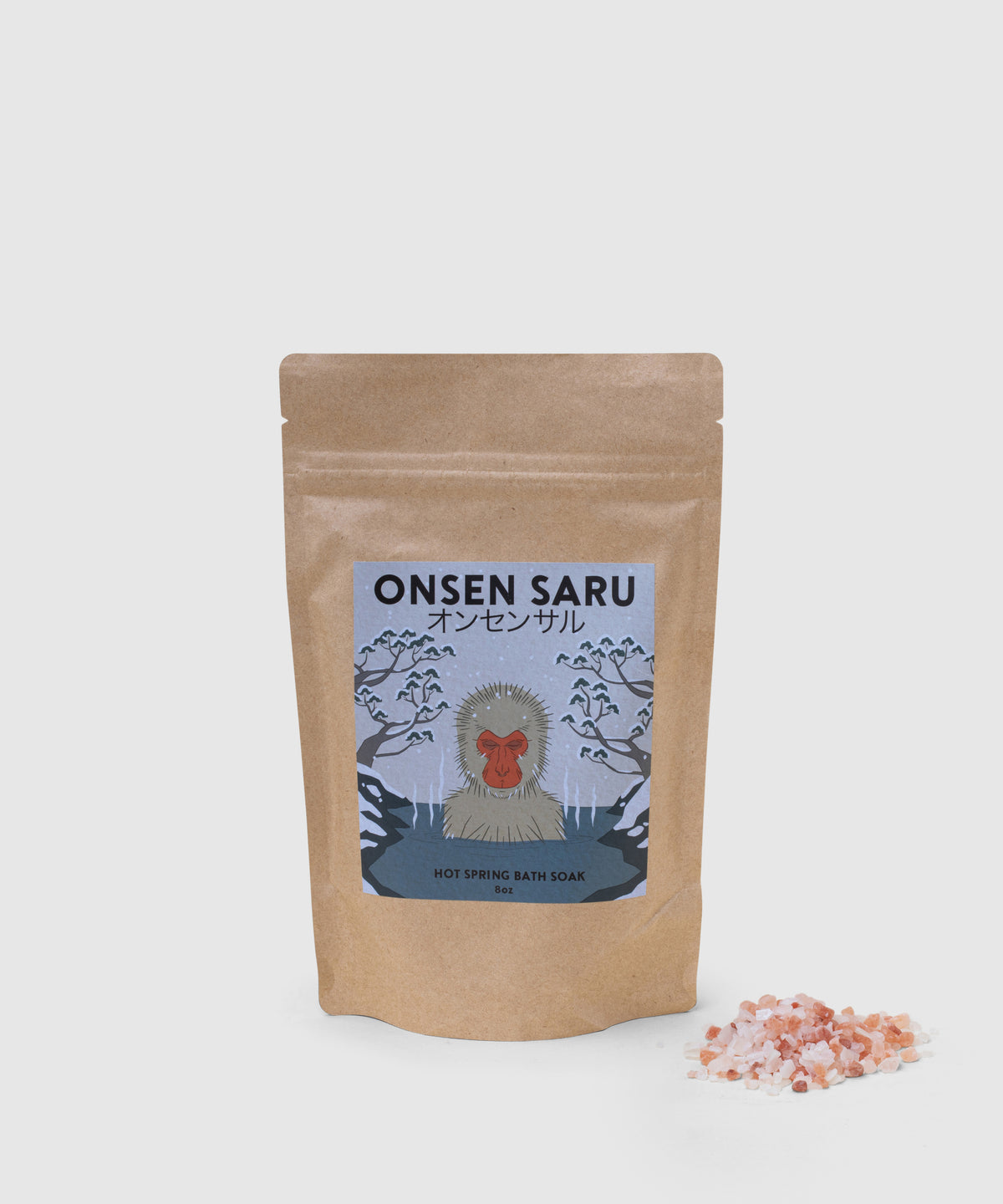 Japanese Onsen Saru Hot Springs Bath Soak