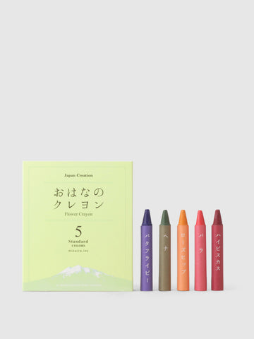 Shop at KonMari by Marie Kondo Organic Crayons and Crafts