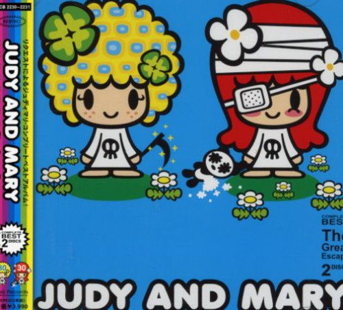 Judy & Mary: Great Escape