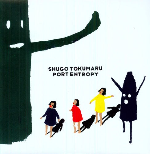 Shugo Tokumaru: Port Entropy [With Download Card] [Limited Edition]