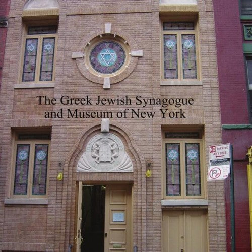 Marcia Ikonomopoulos: Greek Jewish Synagogue & Museum of New York