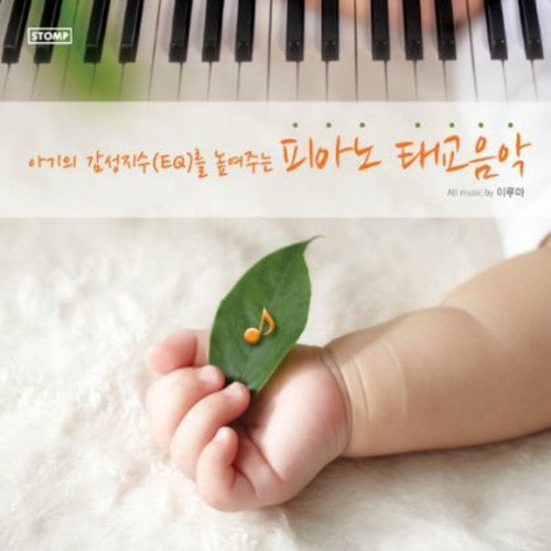 Ru Yi Ma: Prenatal Education Music