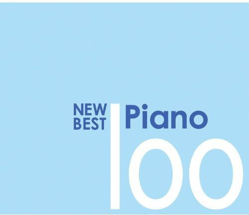Various Artists: 100 New Best Piano / Various