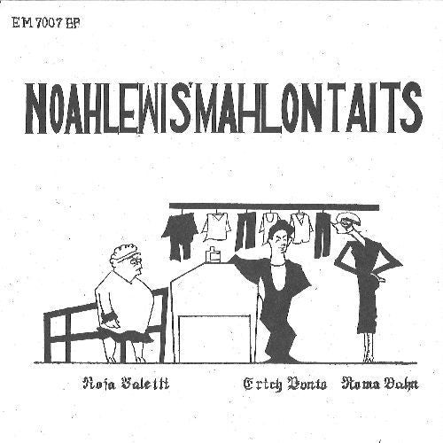 Noahlewis' Mahlon Taits: Tenderly / Dreamboat
