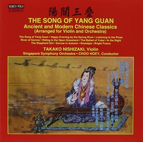Hua / Nishizaki / Singapore Symphony Orchestra: Song of Yang Guan: Ancient & Modern Chinese Class