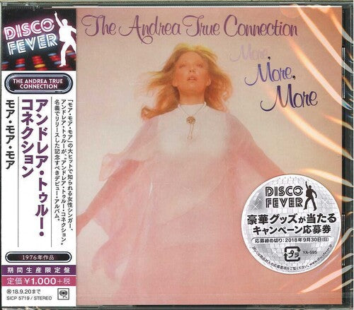 Andrea True Connection: More More More