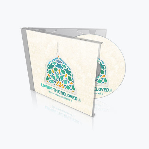 Various Artists: Best Of Islamic Music Vol 3 / Various