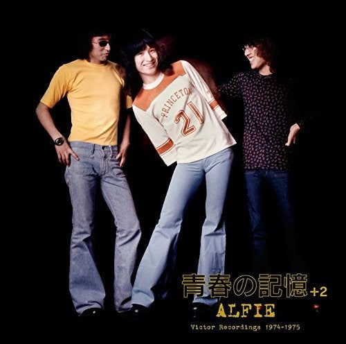 The Alfee: Seishun No Kioku + 2