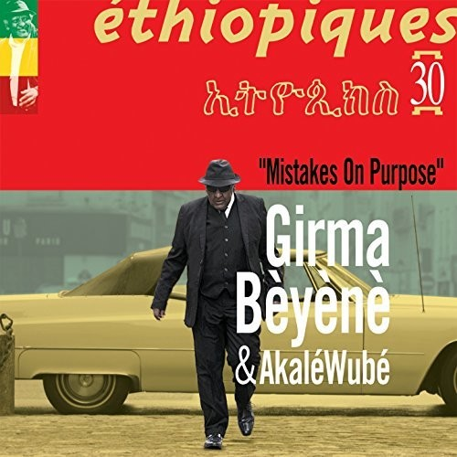 Beyene, Girma & Wube, Akale: Ethiopiques 30: Mistakes On Purpose