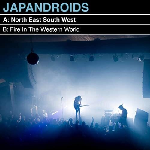 Japandroids: North East South West