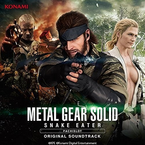 Game Music: Metal Gear Solid: Pachislot (Snake Eater) (Original Soundtrack)
