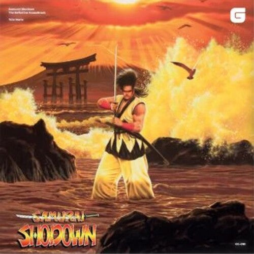 Tate Norio: Samurai Shodown: The Definitive Soundtrack