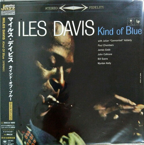 Miles Davis: Kind of Blue (Stereo) (Japanese Pressing)