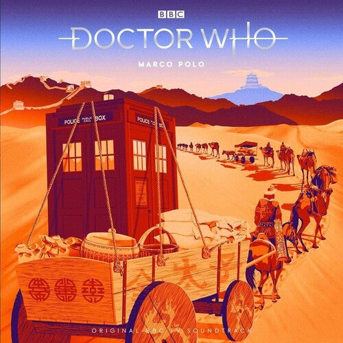 "Doctor Who: Doctor Who: Marco Polo (""Desert Sandstorm"" Colored Vinyl Boxset)"