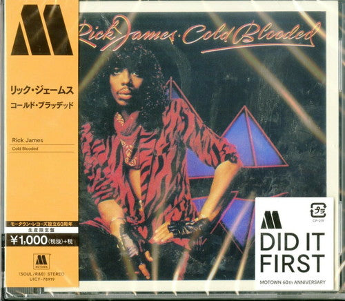 Rick James: Cold Blooded (1983)