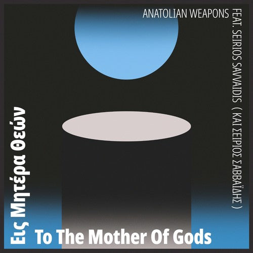 Anatolian Weapons / Seirios Savvaidis: To The Mother Of Gods