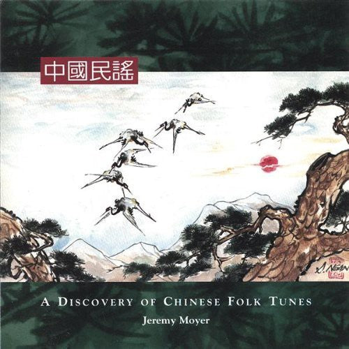 Jeremy Moyer: Discovery of Chinese Folk Tunes