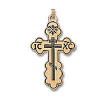 Antiqued Orthodox Cross 14K Yellow - Solid