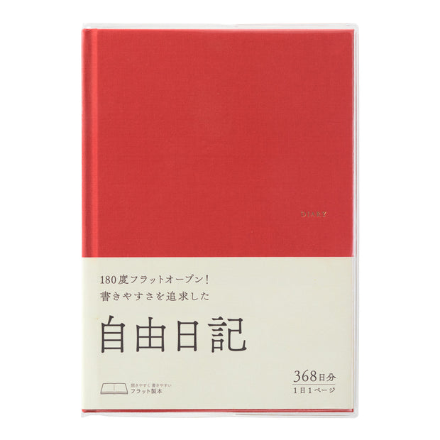 Midori Full Flat Journal, Red