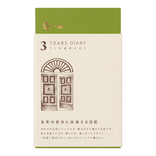 Midori 3 Years Diary, Brown - noteworthy
