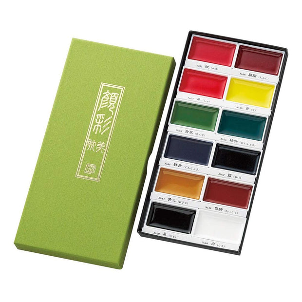 Kuretake Gansai Tambi Watercolor Set, 12 Colors - noteworthy