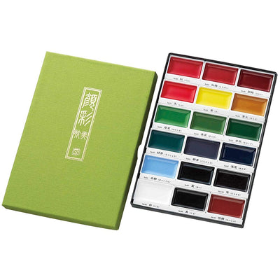 Kuretake Gansai Tambi Watercolor Set, 18 Colors - noteworthy