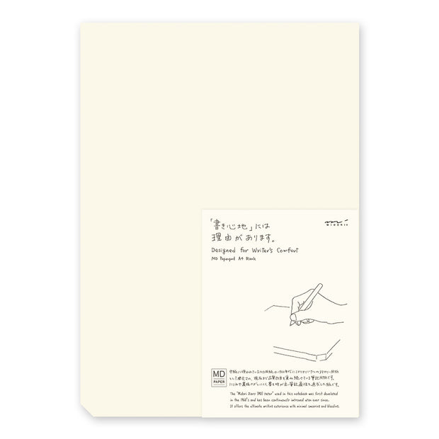 MD Paper A4 Pad - Blank | Midori MD Paper Products in Canada
