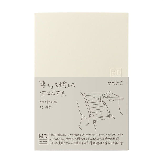 Midori MD Sticky Lined Memo Pad, A6 - noteworthy