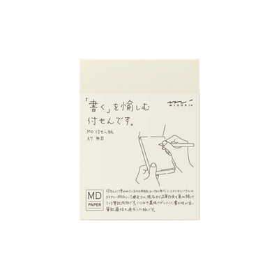 Midori MD Sticky Blank Memo Pad, A7 - noteworthy