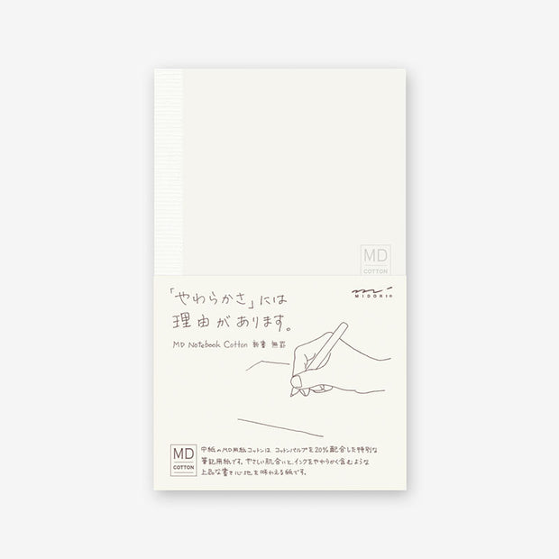 Midori MD Cotton Notebook B6 Slim -Blank- - noteworthy